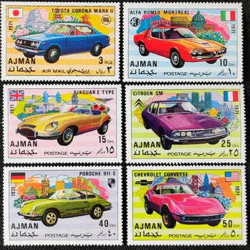Motoryzacja - AJMAN** 1971