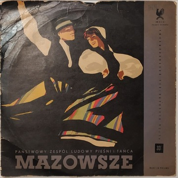 Zespół Mazowsze - płyta 33, 1/3