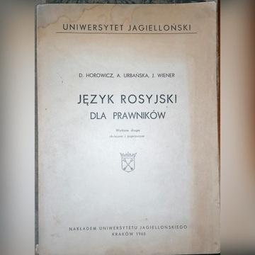 Język Rosyjski dla prawników - UJ  - 1968