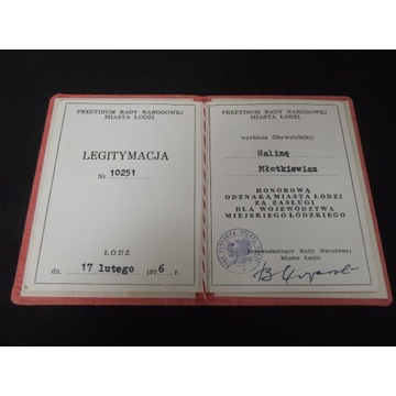 Odznaka Za Zasługi dla Województwa Łódzkiego 1976