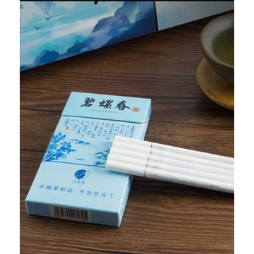 Rzuć palenie!!! Papierosy ziołowe Biluchun.
