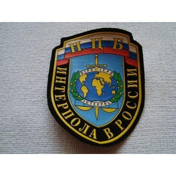 NCB Interpol Rosja - naszywka emblemat