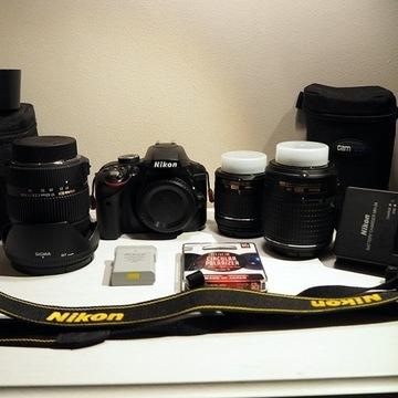 Nikon D3300 + obiektywy + akcesoria