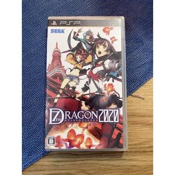 7th Dragon 2020 PSP JAP komplet
