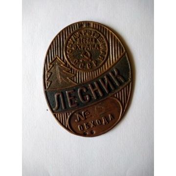 Odznaka Gajowego - ZSSR