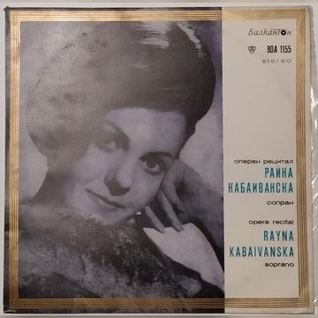 Opera Recital - Rayna Kabaivanska
