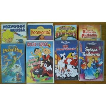 Bajki dla dzieci na taśmach VHS