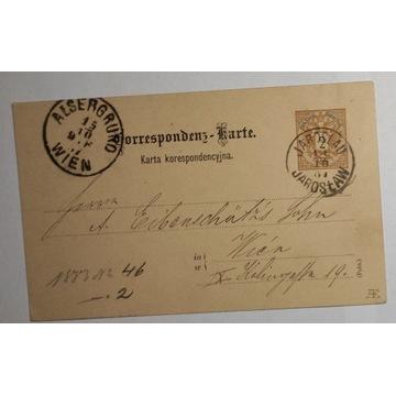 CP 6 Karta Korespondencyjna JAROSŁAW 1887
