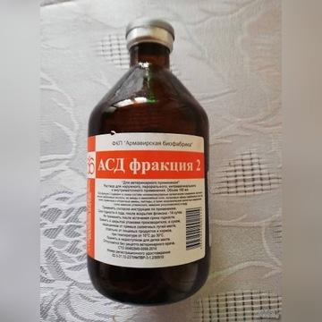 ASD Frakcja 2 antyseptykowy stymulator Dorogowa