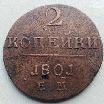2 KOPIEJKI -1801 EM PAWEŁ I - ROSJA