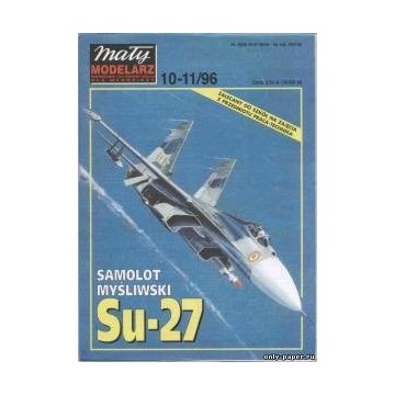 MM 10-11/96 Samolot myśliwski Su-27