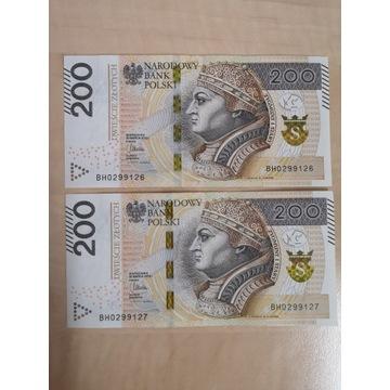 Banknoty numer seryjny jeden po drugim