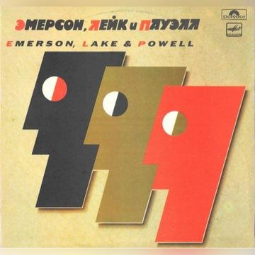 EMERSON, LAKE & POWELL Emerson, Lake & Powell LP
