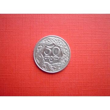 50 groszy 1923 ładna do kolekcji