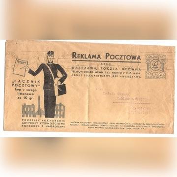Koperta z 1933 roku, z Reklamą Pocztową