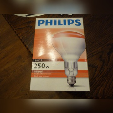 Promiennik Philips BR125 IR RED 250W E27 CENA !!!!