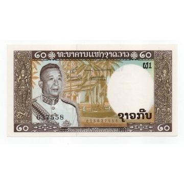 20 Kip Laos. UNC