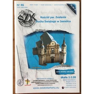 Kościół w Jasieńcu - ŚWIAT Z KARTONU