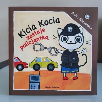 Kicia kocia zostaje policjantką - Nowa