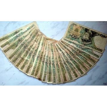 Banknoty PRL 24 szt. od EA do FY