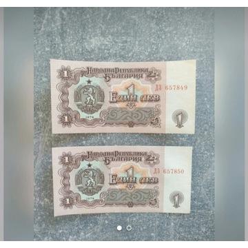 2 × Banknot 1 Lev 1974 UNC