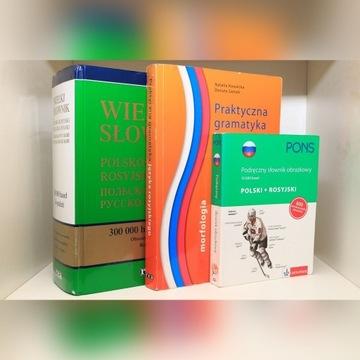 Słowniki i gramatyka-zestaw do nauki rosyjskiego