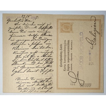 CP 16 Karta Korespondencyjna 1898