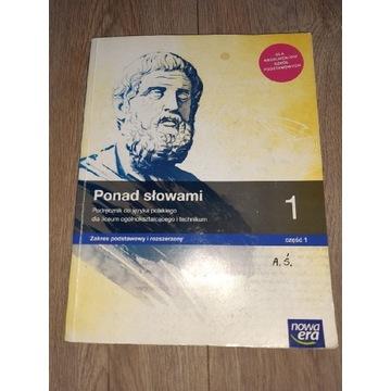 Ponad słowami kl.1 cz.1 Podręcznik do J.polskiego