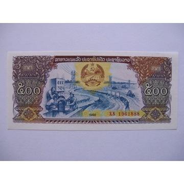 Laos - 500 Kip - 1988 - P31 - St.1