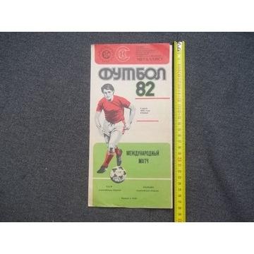 Reklama legendarnego meczu Polska-ZSRR lipiec 1982