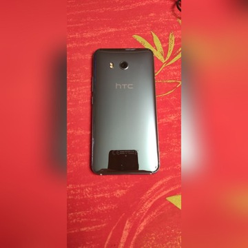 HTC U11 Super Stan