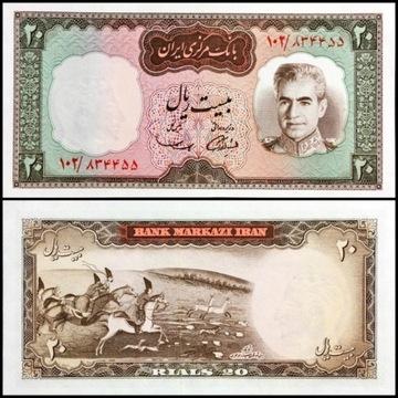 Iran 20 Rials 1969 UNC