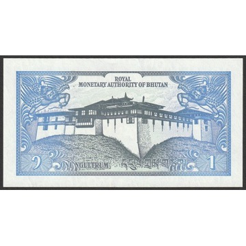 Bhutan 1 ngultrum 1986 - A/3 - stan bankowy UNC