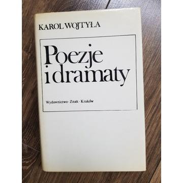 Poezje i dramaty - Karol Wojtyła