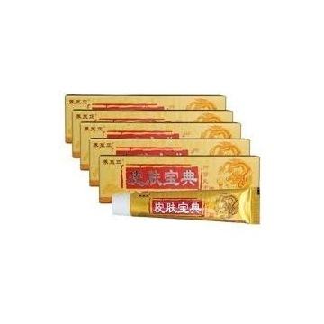 Chińska maść yiganerjing na egzemę łuszczycę azs