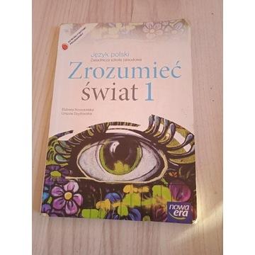Książka do szkoły z języka polskiego