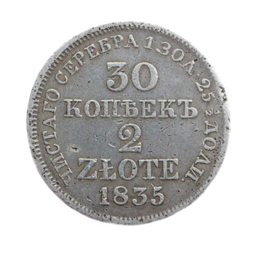 30 kopiejek=2 złote 1835