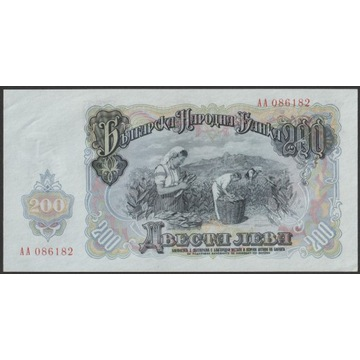 Bułgaria 200 lewa 1951 - AA 086182 - stan UNC