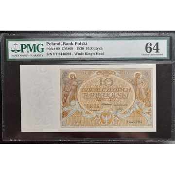 10 złotych 1929 PMG 64 piękny!!!