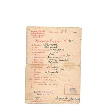 BOLKÓW - ZGŁOSZENIE POLICYJNE - 1946 rok.