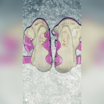Buty ortopedyczne bajbut roz 25