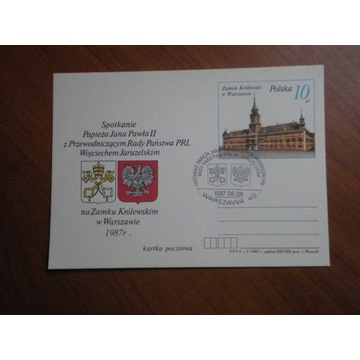 Stempel FDC z bloku Papież-Jaruzelski na Cp 950