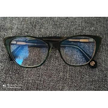 Okulary korekcyjne JustCavalii