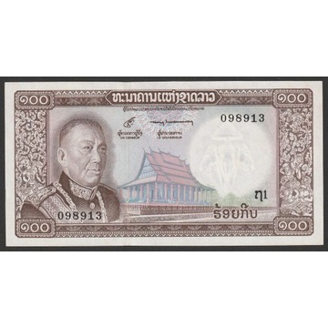 Laos 100 kip 1974 - stan bankowy UNC