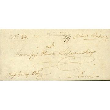 Królestwo Polskie - Sochaczew - ok. 1830 r.