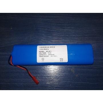 Bateria akumulator ILIFE