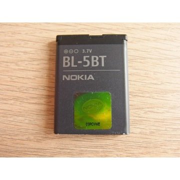 Bateria Nokia BL-5BT 870mAh 2600c 7510 N75