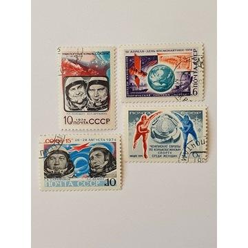 (1754) CCCP znaczki kosmos