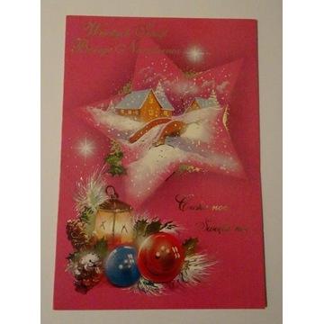 Kartka składana Boże Narodzenie obieg lata 90-te