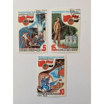 (1770)  CCCP znaczki kosmos
